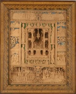 «Введение во храм Пресвятой Богородицы», подаренную императору Александру III.