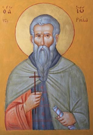 Икона на Св. Iоаннъ Рилскiй, нарисувана от м. Павла в Светия Богородичен Манастир, Кератея-Атика.